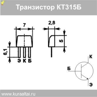 Транзистор КТ315. Цоколевка (распиновка)